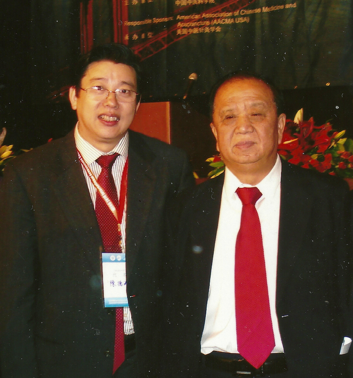 Chairman Deng Liangyue of the WFAS