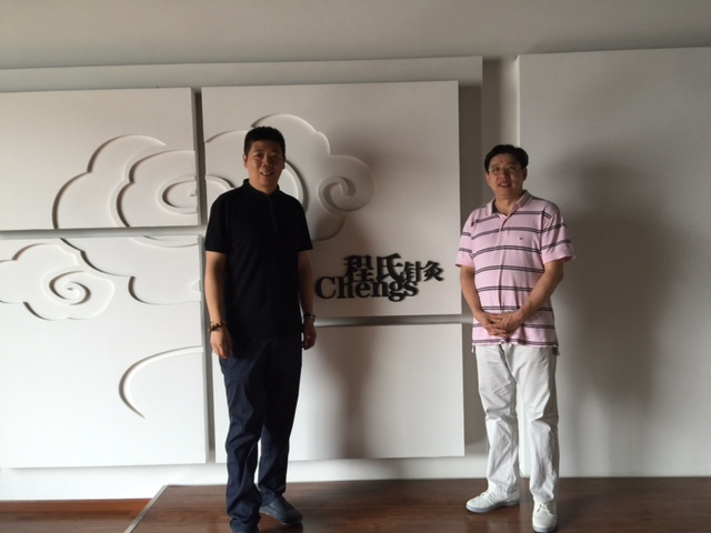 Dr. Decheng Chen Visited Dr. Cheng, Kai (Professor  of Beijing University of Traditional Chinese Medicine