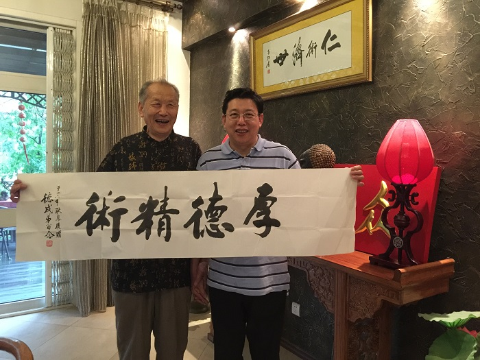 "On July 20, 2016, Professor Enguang Geng presented Dr. Decheng Chen with calligraphy of ""Great morality, Fine technology"" as an encouragement and inspiration"