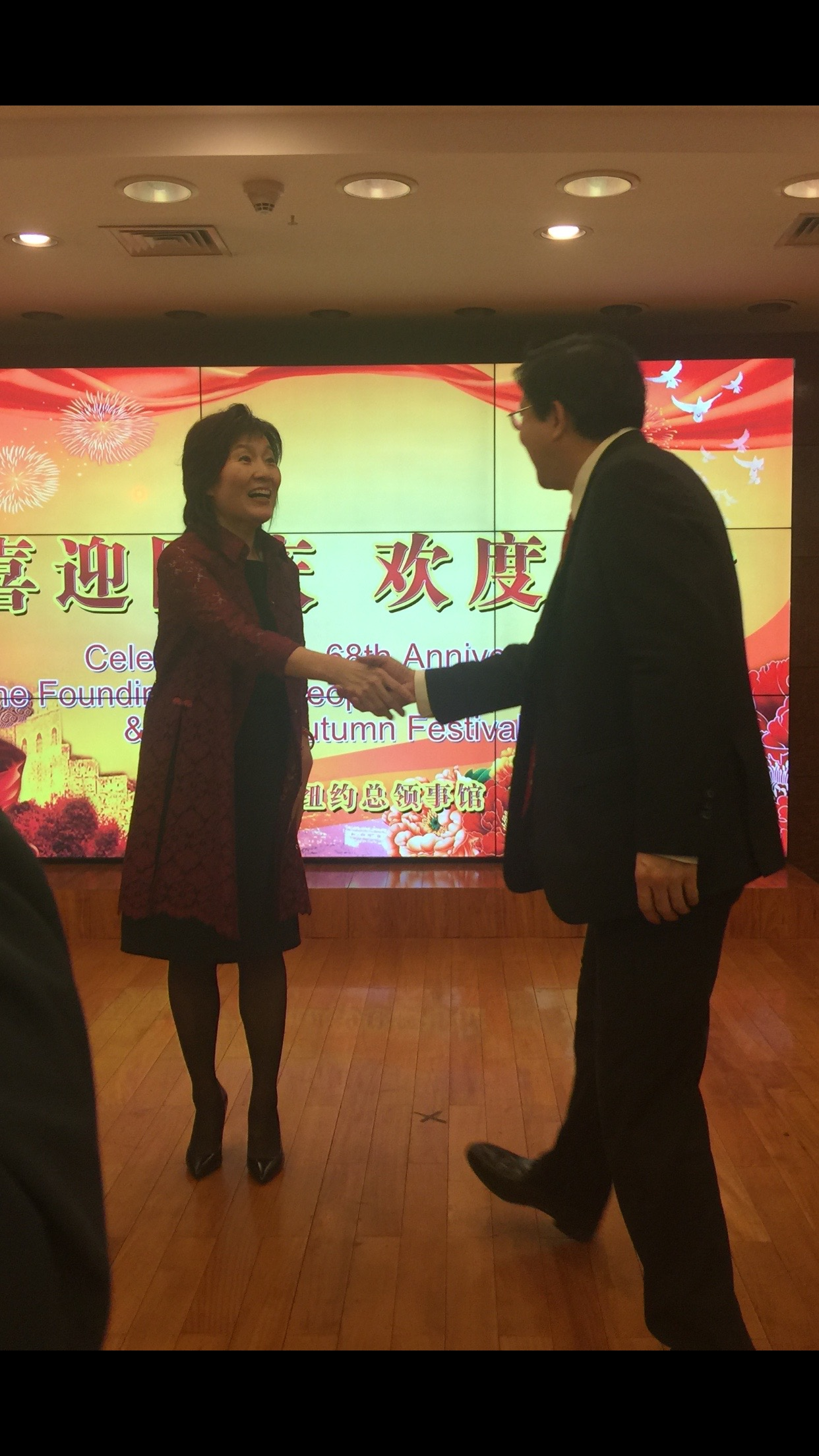 On September 22,2017, the Chinese Consulate General in New York held the National Day 68th anniversary and Mid-Autumn Festival Reception