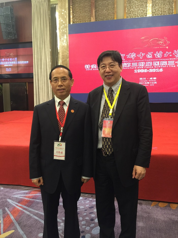 With Professor Fanrong Liang, the President of Chengdu University of Traditional Chinese Medicine