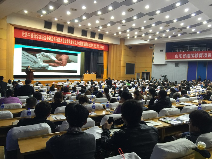 "On October 29, 2016, Shandong University of Traditional Chinese Medicine made a special report on ""Motion Needle Acupuncture"""